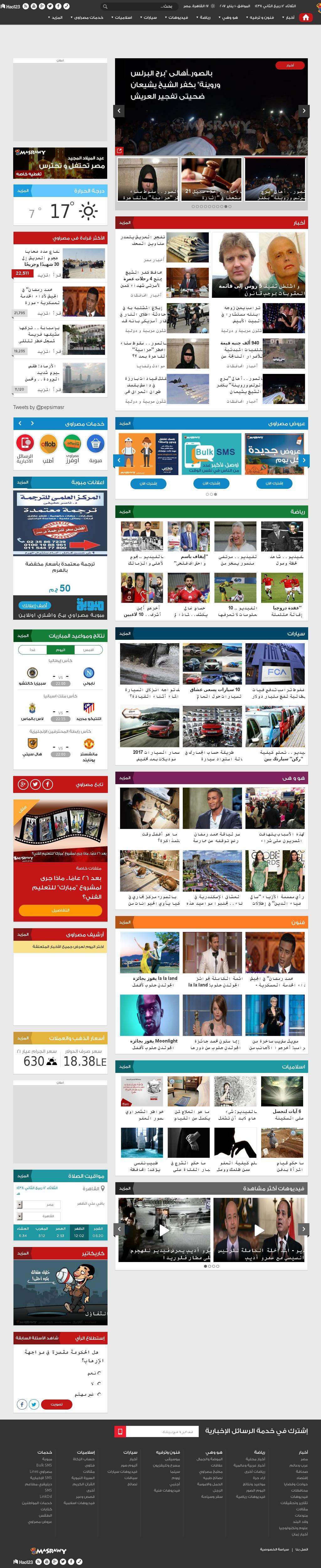 Masrawy at Tuesday Jan. 10, 2017, 6:12 a.m. UTC